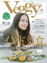 Veggy STEADY GO!(Vol.5)